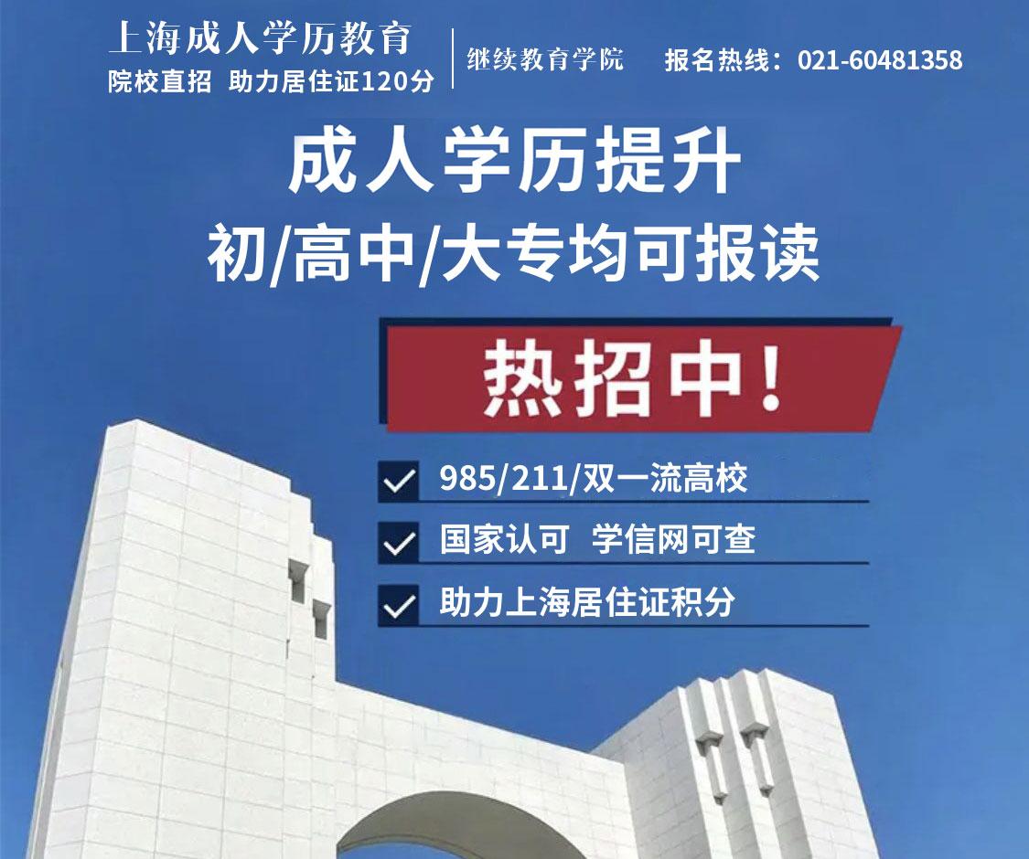 遵义医学院成教学院_上海交大医学院继续教育学院